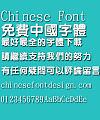 Jin mei Te yuan Font-Traditional Chinese