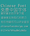 Kun luen Xi yuan Font-Simplified Chinese