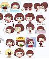 Mai la feng Emoticon Download-Gifs