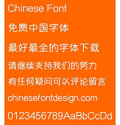 Permalink to Meng na You pi Font-Simplified Chinese