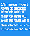 Microsoft Chao hei Font-Traditional Chinese