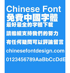 Permalink to Microsoft Chao hei Font-Traditional Chinese