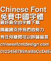 Microsoft Cu yuan Font-Traditional Chinese