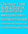 Microsoft Vista Ya hei Font-Simplified Chinese