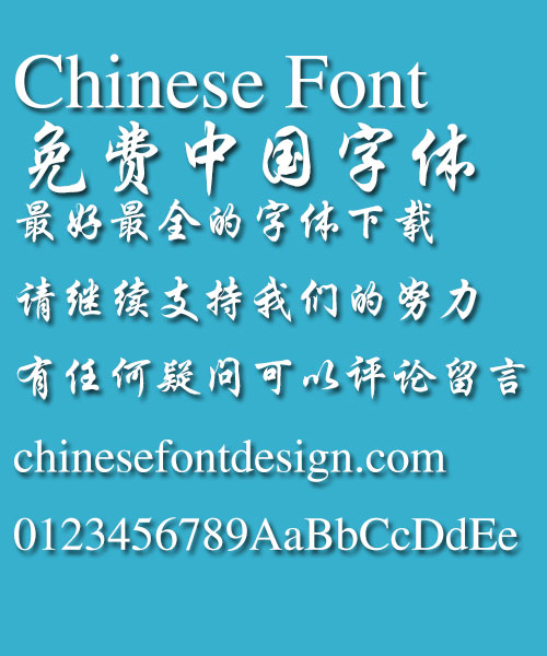 Traditional Chinese - Fonts for software and hardware ...