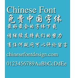 Permalink to Microsoft Xing kai Font-Simplified Chinese