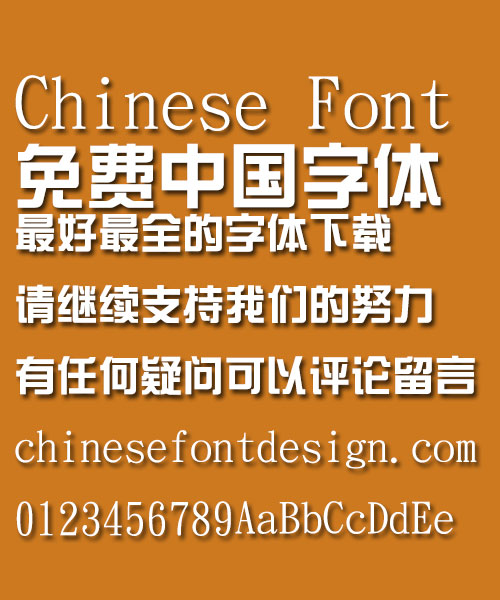 Traditional Chinese Font | Free Chinese Font Download