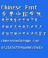 Mini BaiQing Font-Simplified Chinese