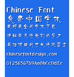 Permalink to Mini BaiQing Font-Simplified Chinese
