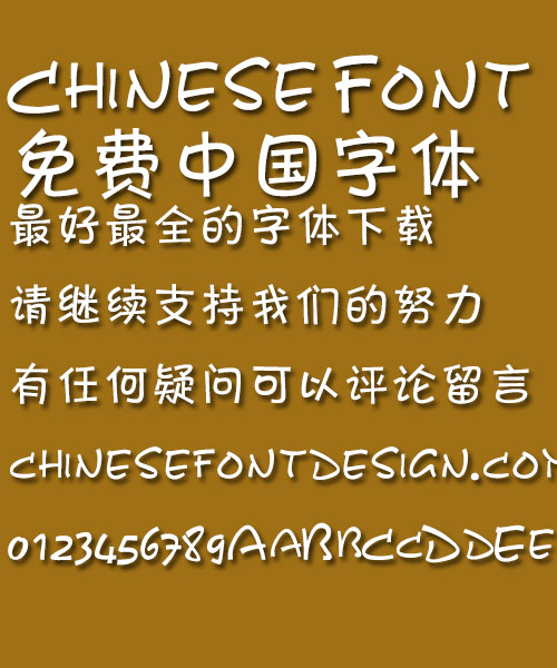 Mini Cartoon Font-Simplified Chinese