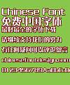 Mini Cu qian Font-Simplified Chinese