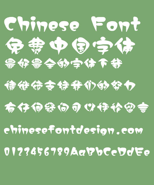 Mini Du du Font Simplified Chinese Mini Du du Font Simplified Chinese Simplified Chinese Font