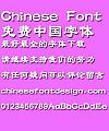 Mini Fang li Font-Simplified Chinese