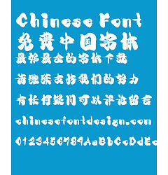 Permalink to Mini Flower petals Font-Simplified Chinese