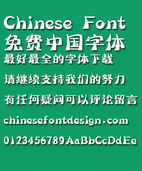 Mini Hai yun Font-Simplified Chinese