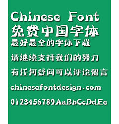 Permalink to Mini Hai yun Font-Simplified Chinese
