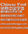 Mini Hei shui ti Font-Simplified Chinese