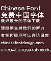 Mini Hua li Font-Simplified Chinese