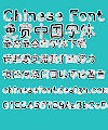 Mini Jian gou Font-Simplified Chinese