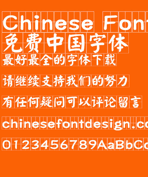 Mini Jian xi Font-Simplified Chinese