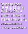 Mini Mei hei Font-Simplified Chinese