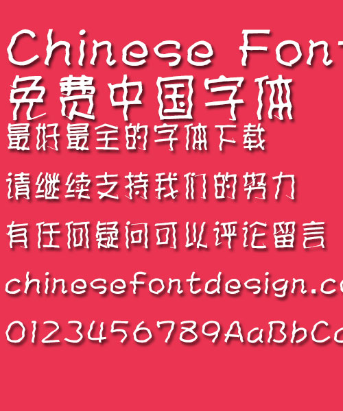 Mini Niu niu Font-Simplified Chinese