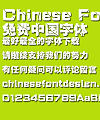 Mini Pi li Font-Simplified Chinese