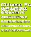 Mini Pi li Font-Simplified Chinese