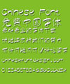Mini Qing yun Font-Simplified Chinese