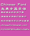 Mini Shen gong Font-Simplified Chinese