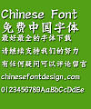 Mini Shu hun Font-Simplified Chinese