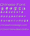 Mini Shu ti Font-Simplified Chinese
