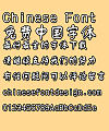 Mini Shu tong Font-Simplified Chinese