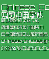 Mini Stroll Font-Simplified Chinese