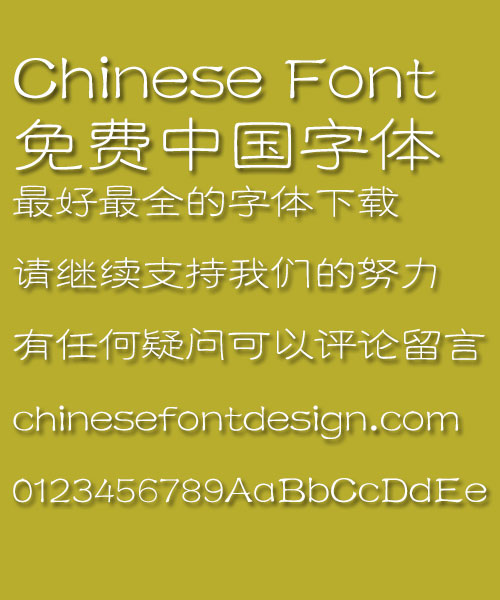 Mini Tie jin Li shu Font-Simplified Chinese
