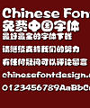 Mini Variegated carp Font-Simplified Chinese