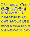 Mini Wa wa zhuan Font-Simplified Chinese