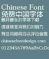 Mini Water column Font-Simplified Chinese