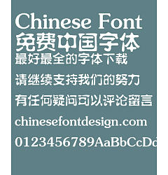 Permalink to Mini Water column Font-Simplified Chinese