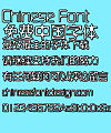 Mini Xi shan hu Font-Simplified Chinese