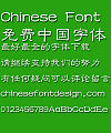 Mini Xiao li shu Font-Simplified Chinese