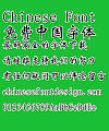 Mini Xin wei bei Font-Simplified Chinese