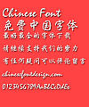 Mini Xing kai bei Font-Simplified Chinese
