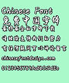 Mini Xue jun Font-Simplified Chinese