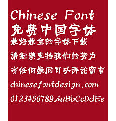 Permalink to Mini Yan ling Font-Simplified Chinese