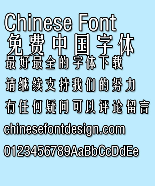 Mini Yao ti Font-Simplified Chinese