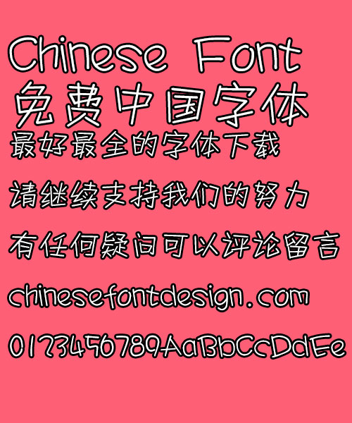 Mini Yaya Font Simplified Chinese Mini Yaya Font Simplified Chinese Simplified Chinese Font