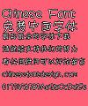 Mini Yaya Font-Simplified Chinese