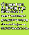 Mini Yi hei Font-Simplified Chinese