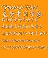 Mini Ying bi Xing shu Font-Simplified Chinese